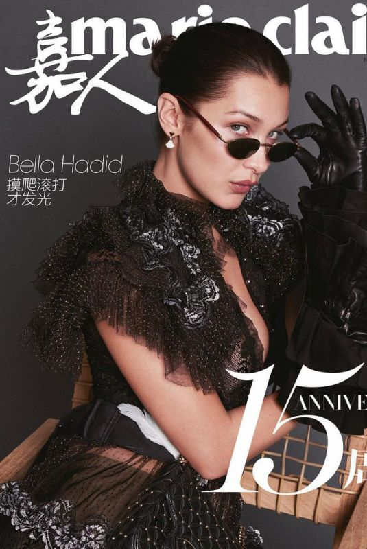 BELLA HADID for Marie Claire Magazine, China December 2017