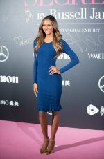 JASMINE TOOKES at Mercedes-Benz Backstage Secrets by Russell James Book Launch and Shanghai Exhibition Opening Party 11/18/2017
