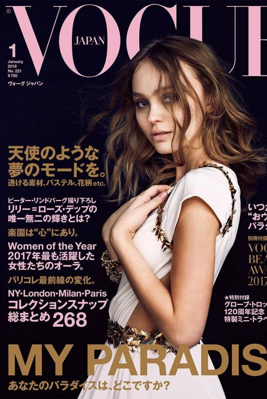 LILY-ROSE DEPP on the Cover of Vogue Magazine, Japan January 2018