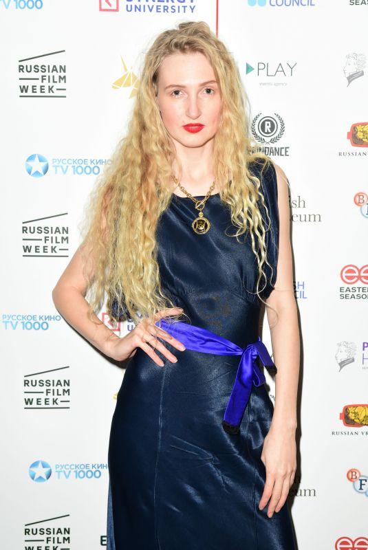 TAMARA ORLOVA-ALVAREZ at 2nd Golden Unicorn Awards in London 11/25/2017