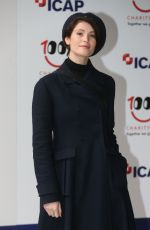 GEMMA ARTERTON at Icap Charity Day in London 12/05/2017