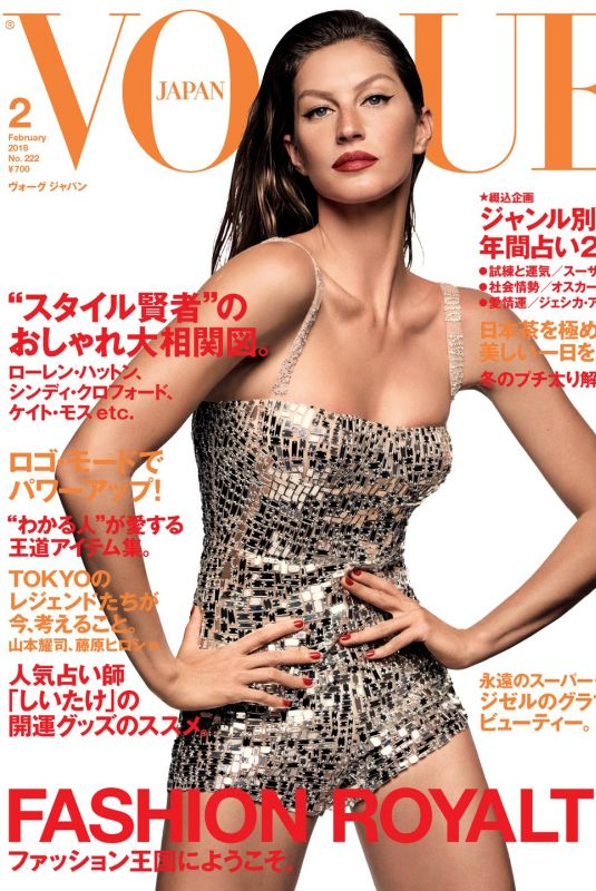 GISELE BUNDCHEN in Vogue Magazine, Japan February 2017 Issue