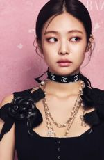JENNIE from Blackpink for Harper