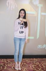 LIU YIFEI at Hnson and the Beast Photocall in Chengdu City 12/20/2017