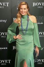 PETRA NEMCOVA at Brilliant is Beautiful VIP Gala Fundraiser in London 12/01/2017