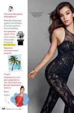 HAILEE STEINFELD in Cosmopolitan Magazine, Ukraine January 2018