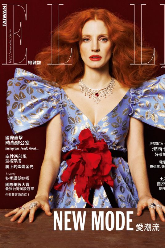 JESSICA CHASTAIN for Elle Magazine, Taiwan January 2018