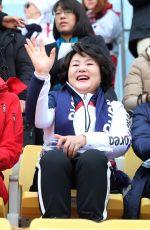 IVANKA TRUMP at Pyeongchang Winter Olympics Games in gGangneung 02/24/2018