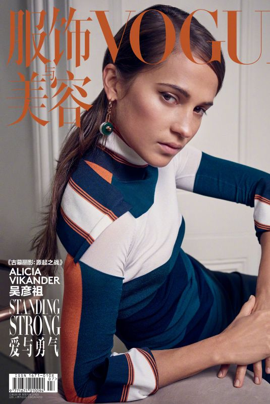 ALICIA VIKANDER for Vogue China, April 2018