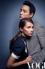 ALICIA VIKANDER in Vogue Magazine, China April 2018