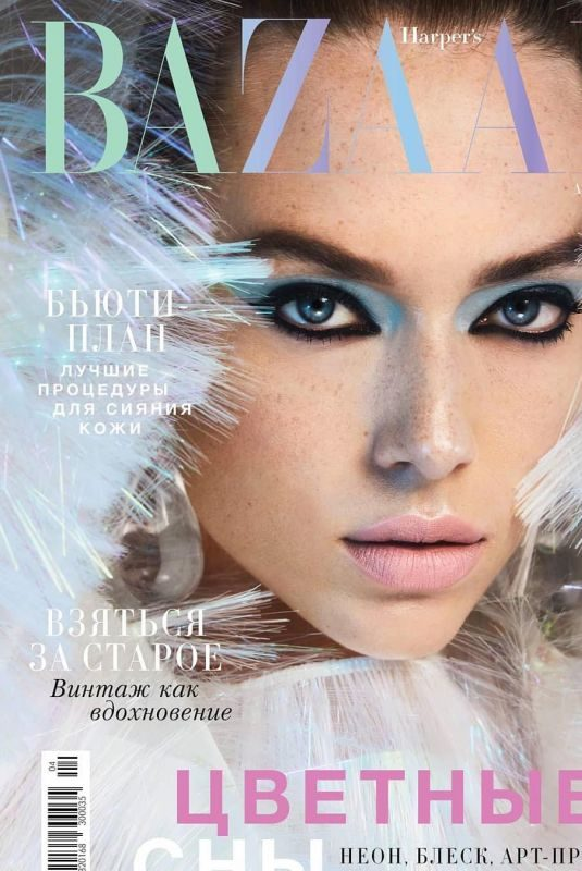 HANNAH FERGUSON in Harper's Bazaar Magazine, Ukraine April 2018