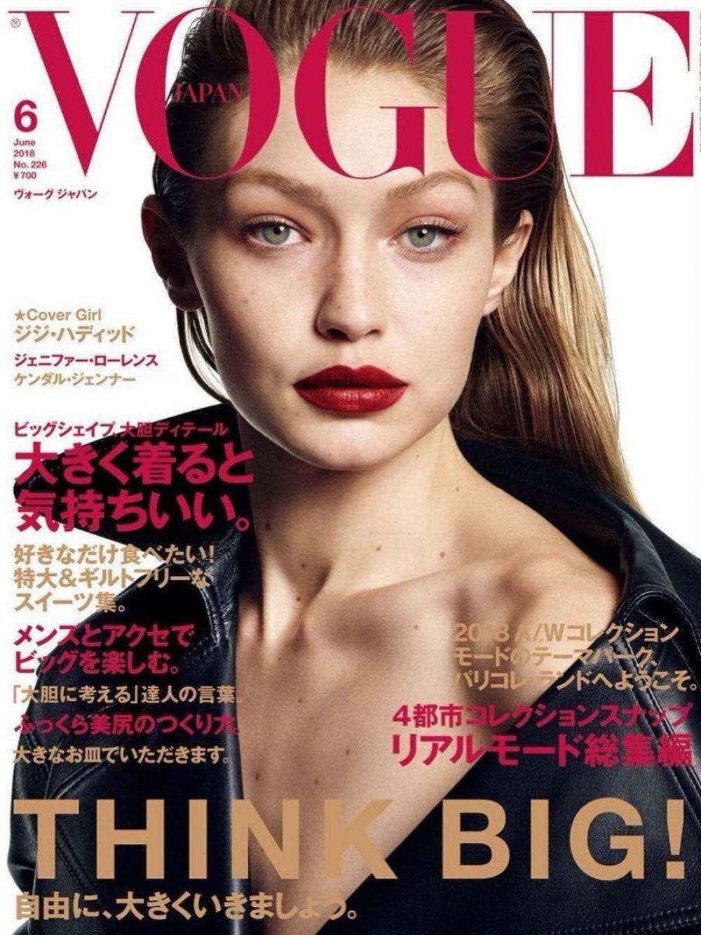 Vogue Magazine Subscription: GIGI HADID In Vogue Magazine, Japan June 2018