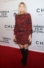 MARY KAY PLACE at State Like Sleep Premiere in New York 04/21/2018