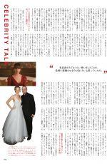 JENNIFER LAWRENCE in Vogue Magazine, Japan June 2018 Issue