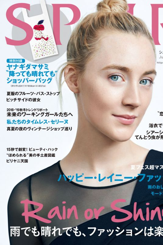SAOIRSE RONAN in Spur Magazine, July 2018