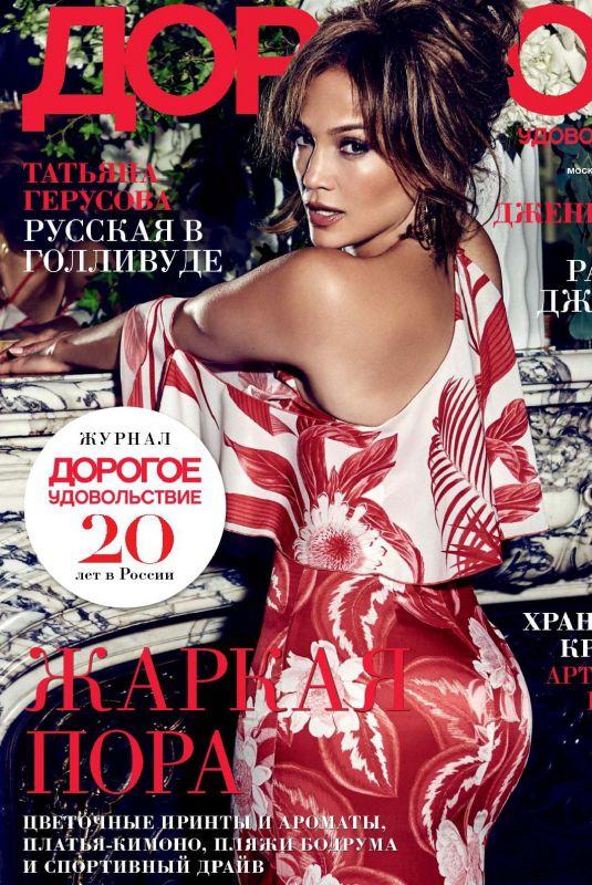 JENNIFER LOPEZ in Dorogoe Magazine, June 2018