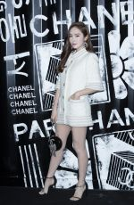 JESSICA JUNG at a Chanel Event in Seoul 06/22/2018