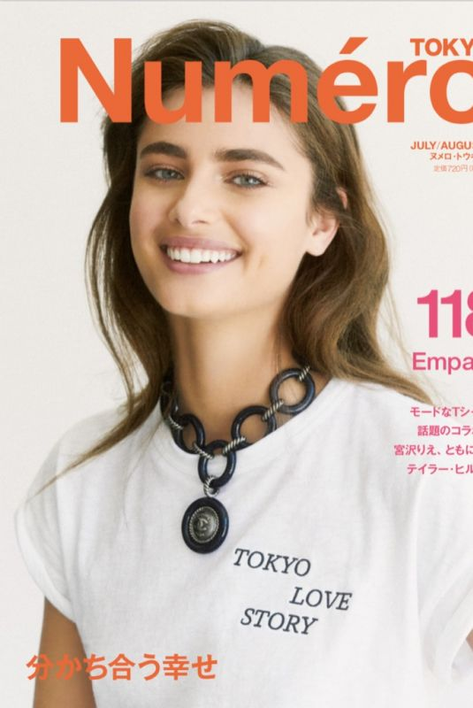 TAYLOR HILL in Numero Tokyo, July/August 2018