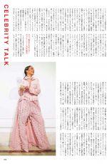 RIHANNA in Vogue Magazine, Japan August 2018