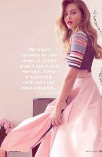THYLANE BLONDEAU in Cosmopolitan Magazine, Russia July 2018