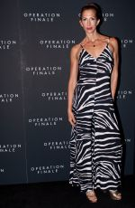 ALYSIA REINER at Operation Finale Premiere in New York 08/16/2018