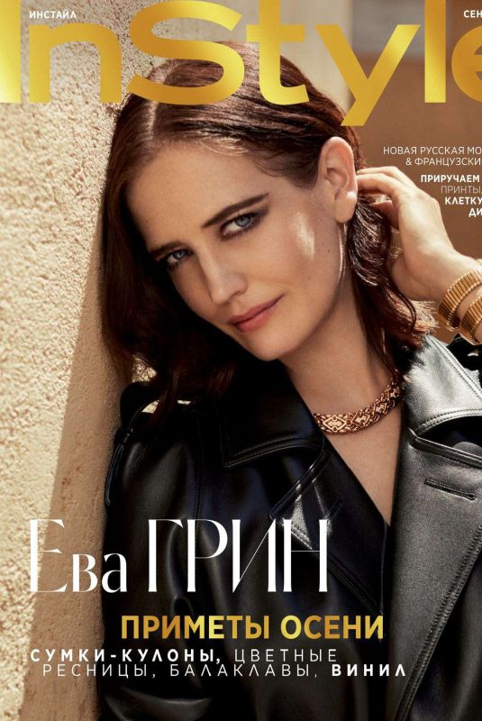 EVA GREEN in Instyle Magazine, Russia September 2018 Issue
