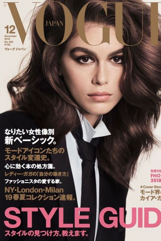 KAIA GERBER for Vogue Magazine, Japan December 2018