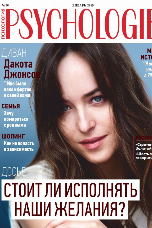 DAKOTA JOHNSON in Psychologies Magazine, Russia January 2019