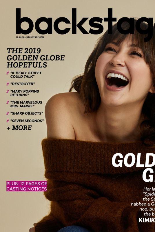 KIMIKO GLEN in Backstage Magazine, December 2018