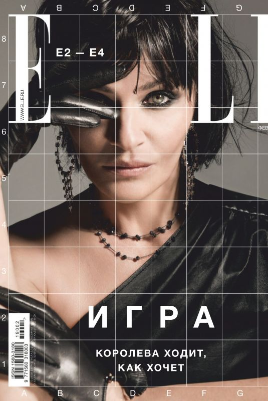 HELENA CHRISTENSEN in Elle Magazine, Russia February 2019