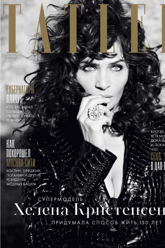 HELENA CHRISTENSEN in Tatler Magazine, Russia February 2019