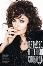 HELENA CHRISTENSEN in Tatler Magazine, Russia February 2019