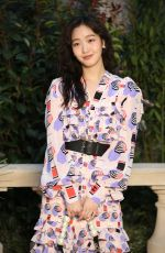 KIM GO-EUN at Chanel Show at Paris Haute Couture Fashion Week 01/22/2019