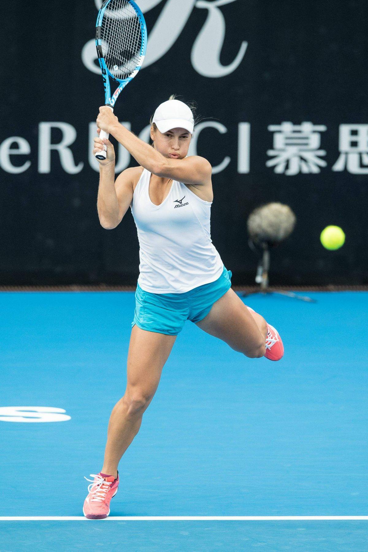 YULIA PUTINTSEVA at 2019 Sydney International Tennis 01/09 ...