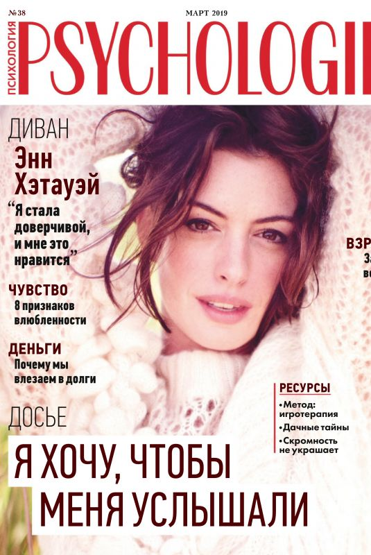 ANNE HATHAWAY in Psychologies Magazine, Russia March 2019