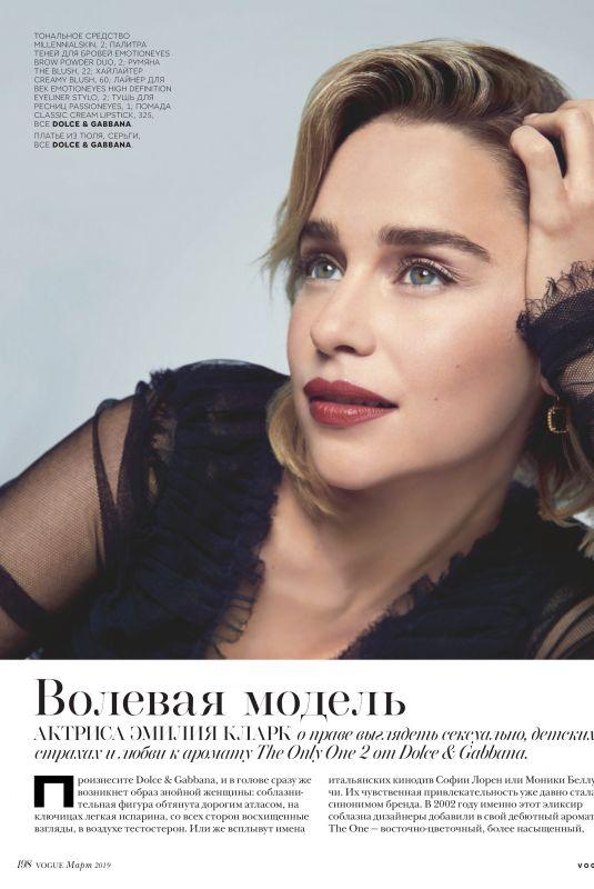 EMILIA CLARKE in Vogue Magazine, Russia March 2019