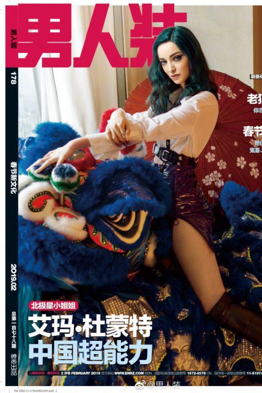 EMMA DUMONT for FHM Magazine, China February 2019