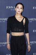 HAN GO-EUN John Hardy Fashion Photocall in Seoul 02/13/2019