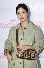 KI EUN-SE at Fendi Fashion Photocall in Seoul 02/12/2019