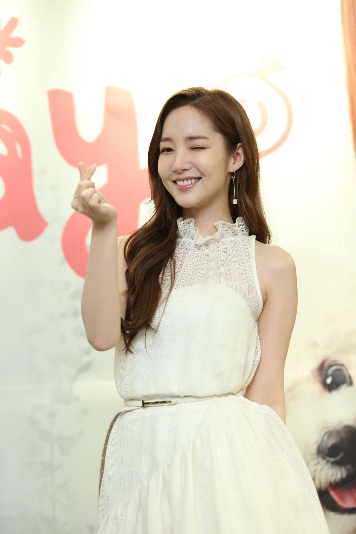 PARK MIN-YOUNG at Be Joyful Fan Meeting in Taipei 01/20 ...