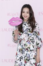 SON YEON-JAE at Estee Lauder Fashion Photocall in Seoul 02/13/2019