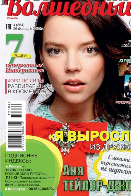 ANYA TAYLOR-JOY in Volshebny Magazine, April 2019
