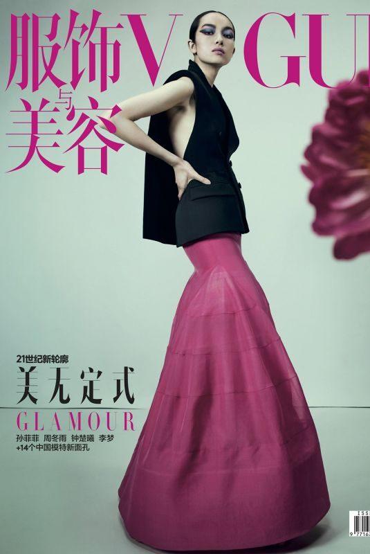 FEI FEI SUN for Vogue Magazine, China April 2019