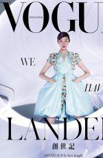 GIGI NADID and FEI FEI SUN in Vogue Magazine, Hong Kong March 2019