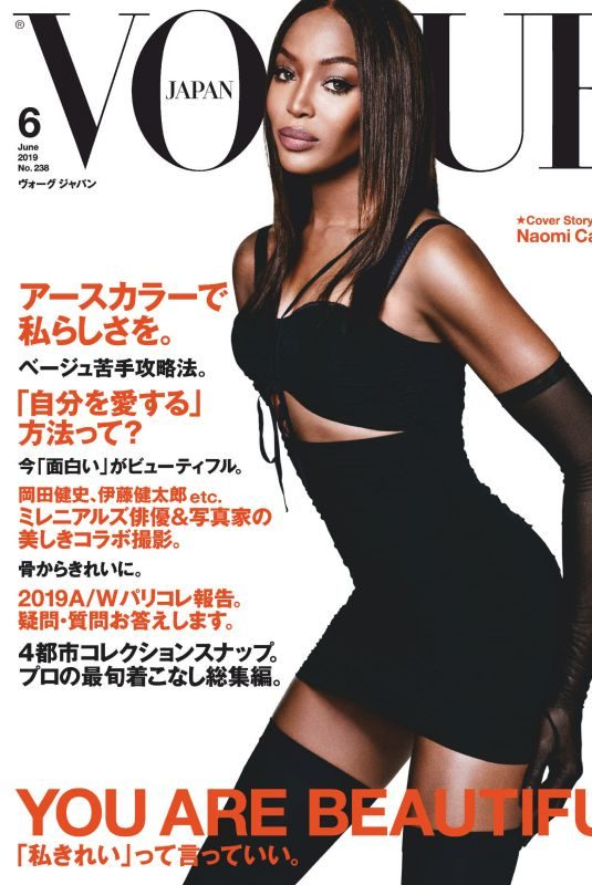 NAOMI CAMPBELL for Vogue Magazine, Japan June 2019