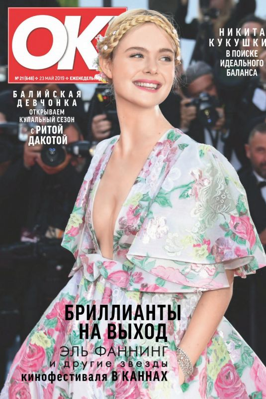 ELLE FANNING on the Cover of OK! Magazine Russia May 2019