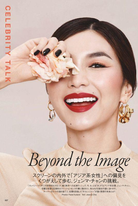 GEMMA CHAN in Vogue Magazine, Japan June 2019