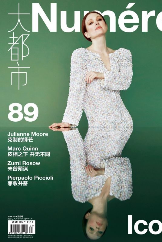 JULIANNE MOORE for Numero Magazine, China May 2019