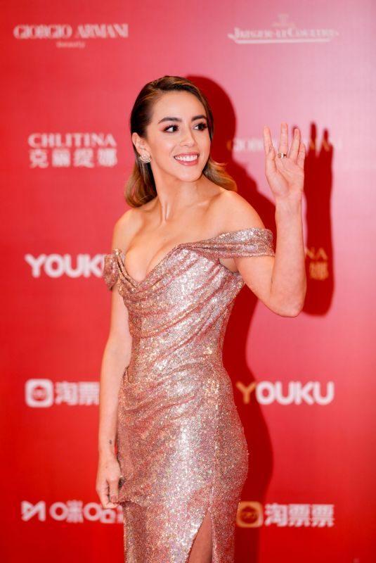 CHLOE BENNET at Shanghai International Film Festival Closing/Golden Goblet Awards 06/23/2019