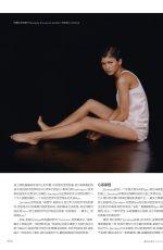 ZENDYA in Vogue Magazine, China July 2019
